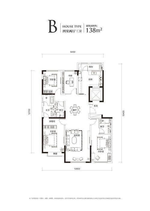 中糧天恒·天悅壹號138㎡輕奢美式4室2廳