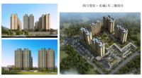贵阳市建院高级工程师王斌,用心、专注设计作品