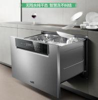 華帝喬杉洗碗機樂隊出道!干態洗碗機來晚了,不要再為洗碗哭泣!
