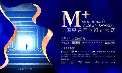 重返敦煌|榆林44窟正式验收日 M+宝藏设计师改造实景首曝