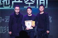 生机 | 俗世生长 2019金腾奖年度最佳设计奖项重磅揭晓