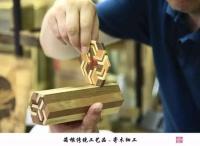 寄木細工——傳統藝術品的精湛工藝
