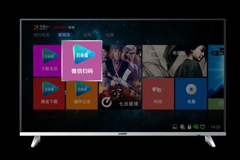 随时随地手机点播,统帅电视自由播E50LX评测