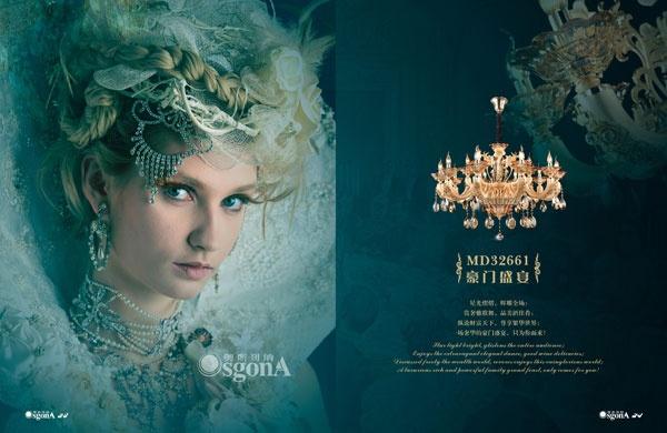奧斯哥納21年 見證中國水晶燈飾大發展