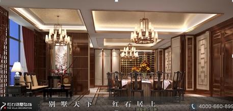 别墅装修设计高级会所高端豪宅样板房红石别墅装饰