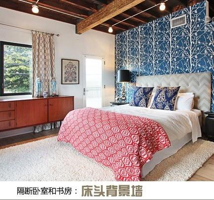 卧室隔断:卧室与书房