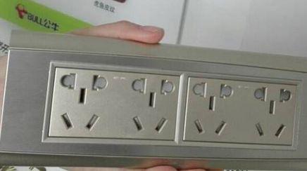 中明确固定式插座产品(相邻的插座