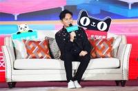 张智霖助阵全友家居天猫超级品牌日  传递百变生活主张