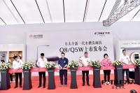 今日 方太全新一代水槽洗碗机Q8/Q5W在四川苏宁易购天府立