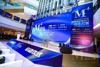 M+中國高端室內設計大賽上海賽區網絡票選火熱進行!