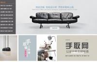 家装两会话题|装企和家具商的无缝对接