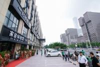 一起裝修網北京首家高端設計體驗館正式亮相CBD