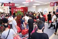 4200萬收款再創記錄 TATA木門靜音日北京站首戰告捷