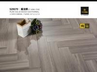 大衛地板純實木地暖新品丨將品質與個性進行到底