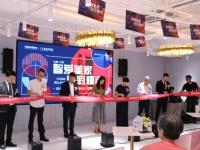 東易日盛速美超級家千平新店亮相北京國貿CBD商圈
