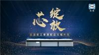 美国丝涟床垫北京居然之家家之尊旗舰店重装升级