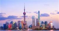三十周年,我們向東,邂逅上海