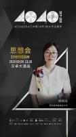 設計師姚培培的全屋定制生活方式