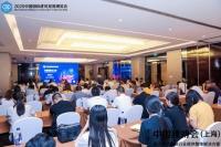 2020中国建博会(上海)佛山招展推介会成功举办