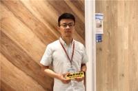 生活家地板庄文勇:从产品的温度中感悟生活