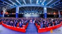 2019中國房地產采購峰會成功舉辦,1200位大咖都在點贊!
