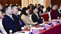 重慶智能家居技術創新聯盟發布會圓滿落幕