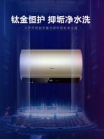 為什么熱水器要選密閉燃燒?安全、舒適全家享!