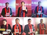 福慶家居談2020:實現品牌與經銷商共創共贏
