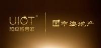 UIOT超級智慧家賦能中海地產,中海原山769套成功交付