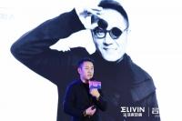 合啟未來丨崔樹:文化是中國設計融入世界的唯一入口