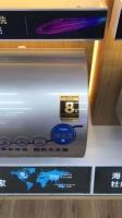 電熱水器安全使用期為8年,8年內海爾免費包修!