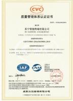 苏宁小Biu通过ISO9001质量管理体系认证 品质保障再上一层