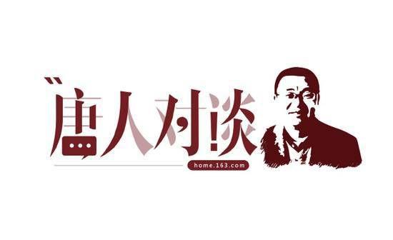 唐人对谈|王国彬:土巴兔的平台赋能战略