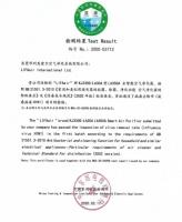 LIFAair 350A荣获首批具有除病毒能力空气净化器优势产品推荐
