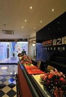设计案例 | 众鑫城上城 135 平米现代风格爱的映像 (7)张
