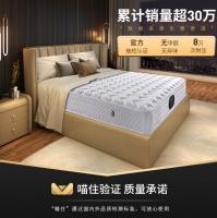 金海馬618預售銷量領跑床墊類目,輕奢床墊成為年輕人首選!