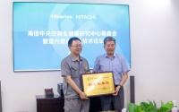 鐘南山院士支持,海信空調全健康空氣研究中心籌備會舉行