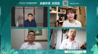 """業之峰環保家裝藝術節云啟幕  新IP""""鈞哥嚴選""""首秀即爆"""