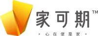 广州住房公积金租售中心品牌战略升级,家可期闪耀登场!