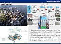喜報--貴陽市建筑設計院有限公司榮獲國家級裝配建筑企業