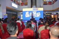 為滿足京東地區家庭對高品質產品需求 家歐洲燕郊旗艦店盛大開業