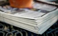 红星美凯龙集团增资苏州星盛地产,持股上升为60%