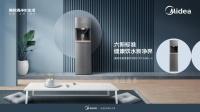 美的悦家饮水机YR1908S-X,六项新标准守护净饮健康