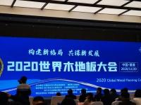 福庆地板载誉而归,福庆与东北林大、南京林大开展校企合作