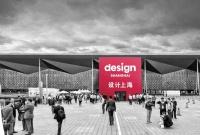 """""""设计上海2020""""终极观展指南"""