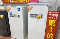 连续第一!海尔系冷柜在日本市场地位稳固