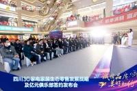 2021四川首个诚信家装惠民活动来袭,哪些信息值得消费者关注?