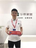 2021中国建博会(广州)|华帝家居袁亮:整合品类,提升大家居实力