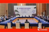 龙发人   龙发装饰集团董事长出席中国建筑装饰协会八届五次会长工作会