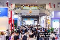 2021广州国际照明展览会开幕:新产品、新技术、新趋势涌现,大照明未来可期